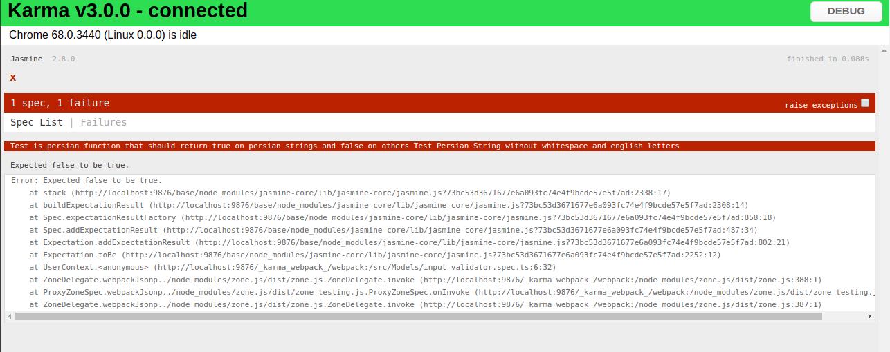 شروع TDD با Angular اولین شکست