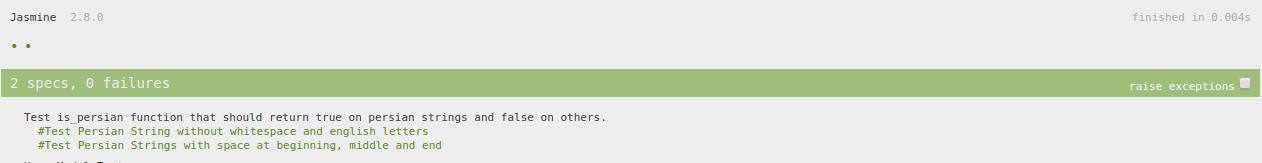 شروع TDD با Angular2 تست موفق